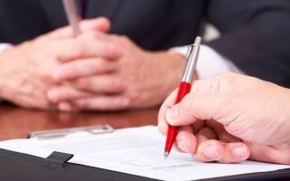 Акт приема и возврата средств к договору займа