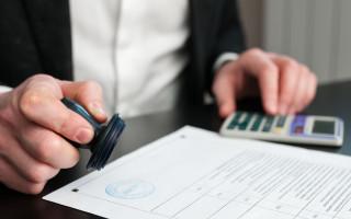 Нулевая справка 2-НДФЛ в случае отсутствия доходов: образец и оформление документа