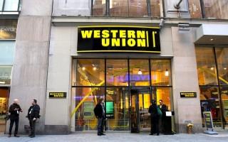 Western Union: комиссии за перевод, условия, банки-партнеры