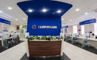 Обзор официального сайта и функций личного кабинета Газпромбанка