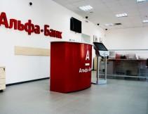 Обзор личного кабинета Альфа-Банка, ссылка на официальный интернет-сайт