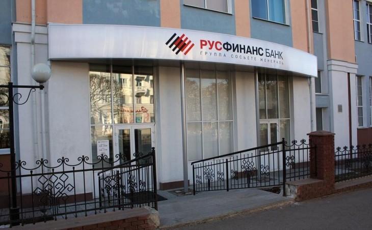 Регистрируем и входим в личный кабинет Русфинанс Банка