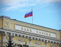 К чему приводит повышение ставки рефинансирования ЦБ РФ