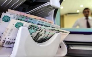 Новый закон о микрозаймах и требования к МФО