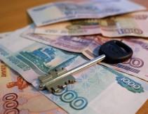 Как получить ипотеку с маленькой или неофициальной зарплатой