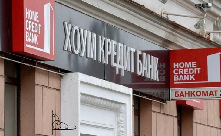 банк хоум кредит личный кабинет по логину credit24.org.ua отзывы