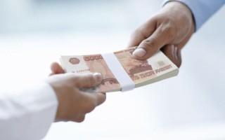 Берем кредит у физического лица: три причины задуматься