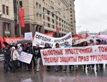Как оформить реструктуризацию рублевой и валютной ипотеки