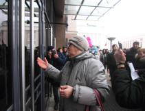 Как правильно составить жалобы в прокуратуру и Центробанк РФ на действия банка