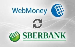 Как пополнить кошелек Webmoney со счета в Сбербанке: 3 простых способа