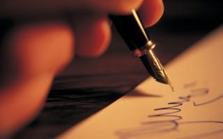 Как правильно оформлять займы под расписку