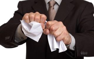 Как расторгнуть договор с банком по заявлению или иску: образец, правила заполнения и подачи