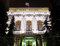 Последствия снижения ставки рефинансирования Центрального Банка РФ