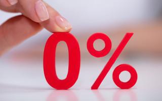 Беспроцентный кредит – это миф или реальность?