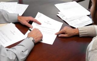 Как правильно составить иск о признании договора займа недействительным или незаключенным