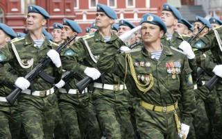 Как оформить справку 2-НДФЛ военнослужащему: через интернет (ЕРЦ) и другие способы. Образец заявления