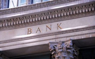 Что такое кредитная политика банка?