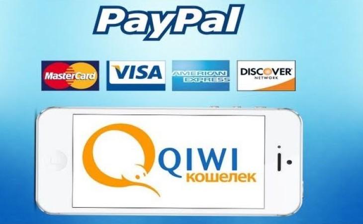 Как перевести деньги с QIWI на PayPal: 2 способа