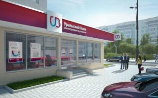 Личный кабинет УБРИР: простота регистрации, удобство использования