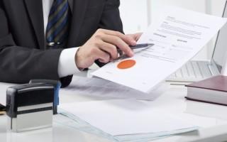 Бланковые кредиты — займы, обеспеченные репутацией
