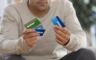 Как оформить реструктуризацию кредитной карты, микрозайма и потребительского кредита