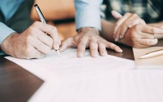 Как составить дополнительное соглашение к договору займа о продлении срока