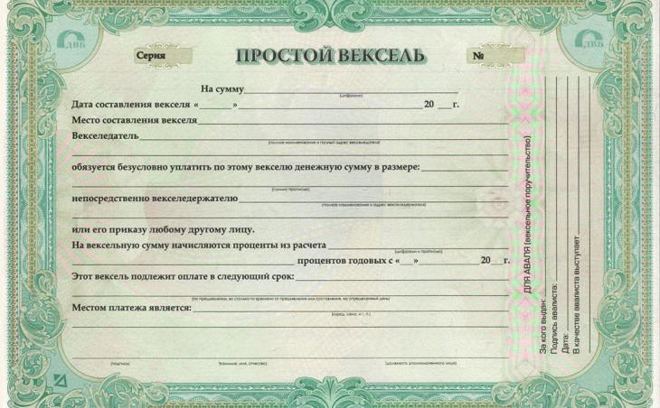 как проверить на кого зарегистрирован автомобиль по фамилии владельца